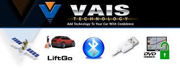 VAIS Technology entre sur le marché du confort et de la sécurité
